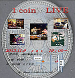 Coin_live