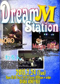 Re_dreamm