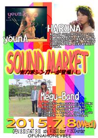 Re_soundmarket708