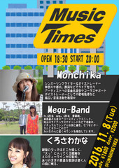 Re_musictimes