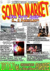 Soundmarket2