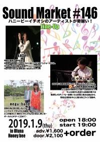 09_soundmarket_temp
