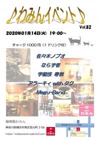 Photo_20200104114001