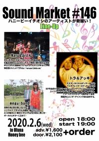 Photo_20200202211201